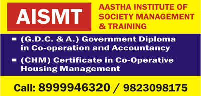 AISMT - GDCA & CHM Training